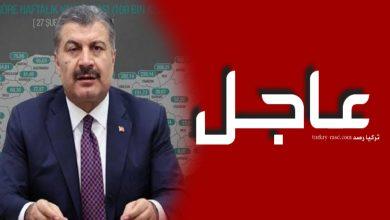صورة هل حان وقت سلالة الدلتا في تركيا؟ وزير الصحة التركي يعلن ارتفاع أعداد الولايات التي زاد فيها فاير.وس دلـ.ـتا إلى