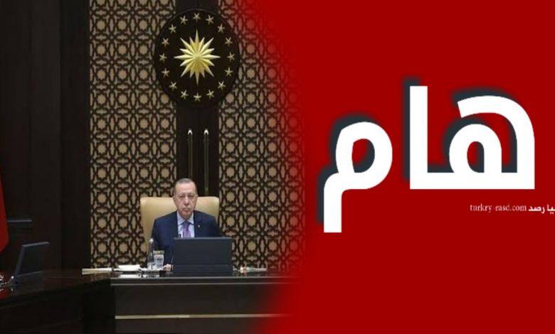 صورة هل سيتم رفع الحظر عن يوم الأحد بداية من الأسبوع القادم.. هذه أهم التسريبات من الإجتماع الرئاسي التركي الإثنين!!