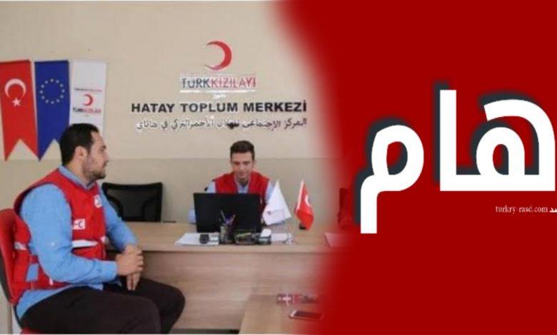 صورة تعليق هام من موظف من الهلال الأحمر التركي حول أنباء عن  زيادة مالية  على المبلغ الشهري للمساعدات
