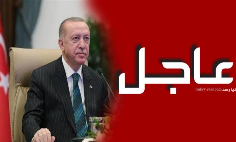 صورة عاجل: الرئيس أردوغان يعلن قرارات جديدة من بينها تمديد موعد حظر التجول الليلي