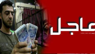 صورة عاجل : الليرة التركية تحقق مكاسب جديدة مقابل الدولار واليورو والذهب  وبقية العملات اليوم الأربعاء