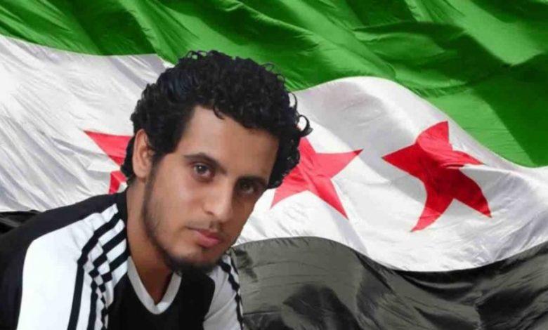 صورة ماهي اصعب المعـ.ـارك التي خـ.ـاضها عبد الباسط السـ.ـاروت وما حقيقة الظـ.ـلم الذي تعرض له من قبل الفصائل في حمص