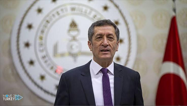 صورة الخبر المنتظر .. التربية التركية تحدد موعد انطلاق العام الدراسي الجديد 2021 – 2022