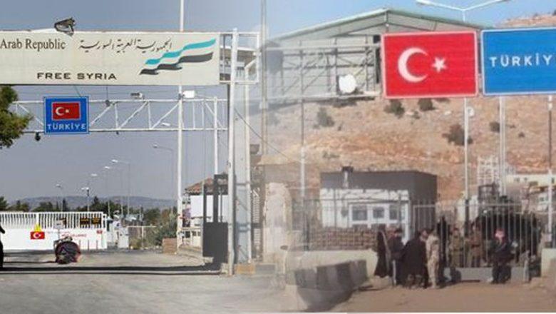 صورة بيان هام من  إدارة معبر باب السلامة ..أشخاص لن يتم السماح لهم بالعبور إلى سوريا