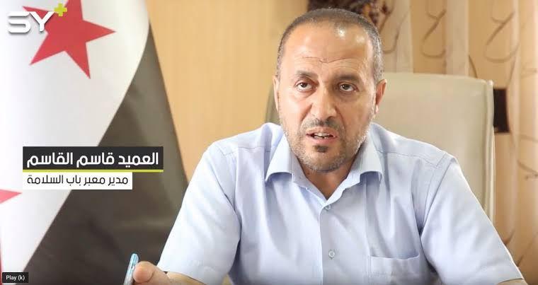 صورة باب السلامة يزف خبرا سارا للسوريين بشأن إجازات العيد