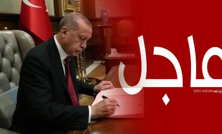 صورة بتوقيع من الرئيس أردوغان.. فرض زيادة مالية على