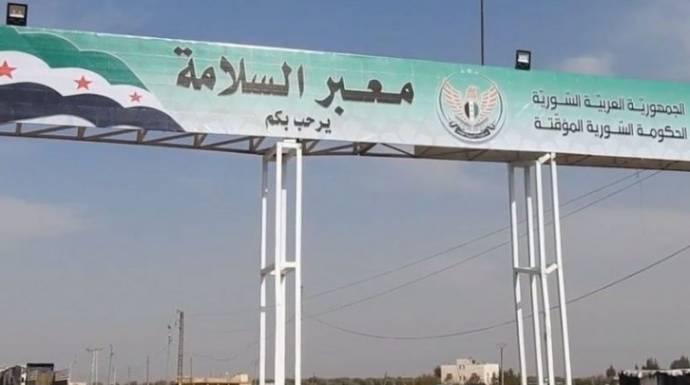 صورة رسالة عاجلة من معبر باب السلامة للسوريين بشأن الحجز على إجازات عيد الاضحى المبارك 2021