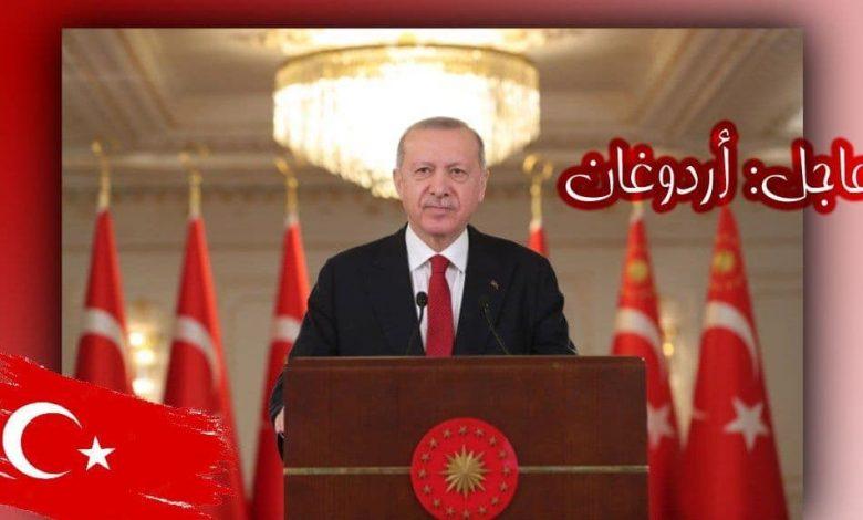صورة عاجل: الرئيس أردوغان: سأزف لكم أخبارا سارّة في أول أيام عيد الأضحى