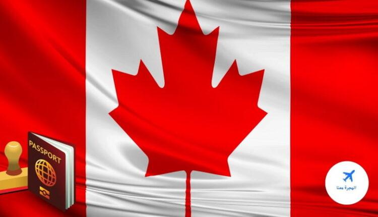 صورة مقاطعة كيبيك في كندا وأهم المعلومات عن طرق الهجرة إليها
