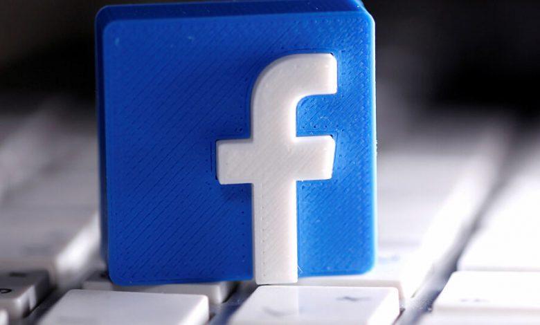 """صورة فيسبوك ينشر قراره بشأن المنشورات عن """"طـ ـالــ بان"""" ويحذر (ستفقد حسابك)"""