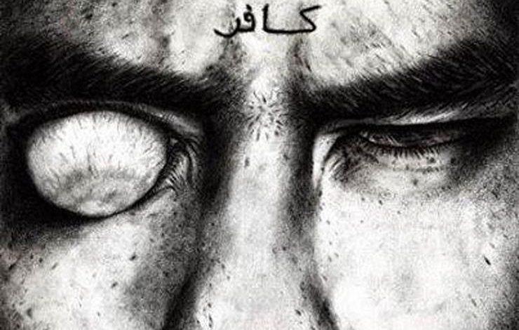 صورة الصحابي الوحيد الذي رأى الدجال وروى عنه النبي؟ هذا ماحصل معه