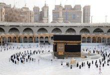 صورة الشيخ السديسي يدعو المسلمين لترقب مفاجـ.ـأة كبرى في الحرمين الشريفين بهـ.ـذا التوقيت!