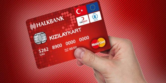 صورة البعض منهم حصل على الزيادة والبعض لم تشملهم … تفاصيل الدفعة المالية الجديدة من الهلال الأحمر التركي