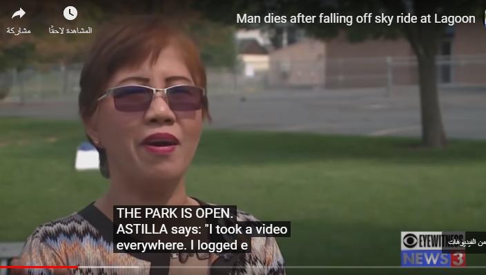صورة الفيديو الأكثر مشاهدة.. رجل تدلى من لعبة ملاهي على ارتفاع شاهق