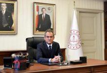 صورة بشأن إغلاق المدارس في تركيا… تصريح حاسم لوزير التربية التركي