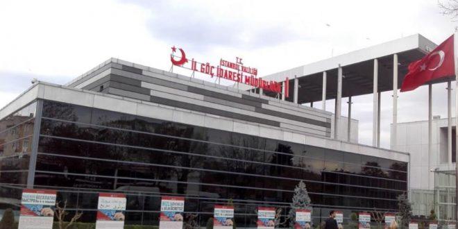 صورة ولاية إسطنبول تخصص مكتبا للسؤال عن الجنسية التركية الاستثنائية