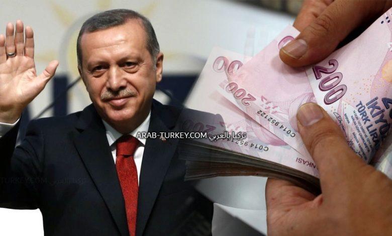 صورة دعم بقيمة 500 ليرة تركية شهرياً للأطفال السوريين