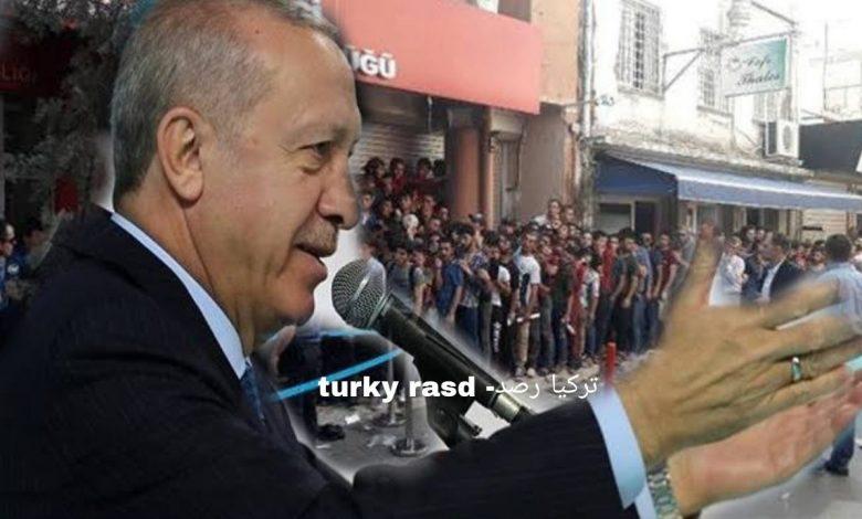 صورة قضايا مصيرية .. رسالة عاجلة من السوريين للحكومة التركية و مطالبهم هي..