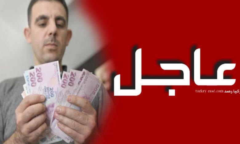 صورة مسار جديد.. تطورات عاجلة تطرأ على سعر صرف  الليرة التركية أمام الدولار والذهب وباقي العملات اليوم الخميس