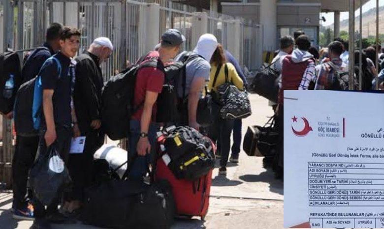 صورة تصريحات عاجلة من دائرة الهجرة التركية بشأن ترحيل السوريين من تركيا
