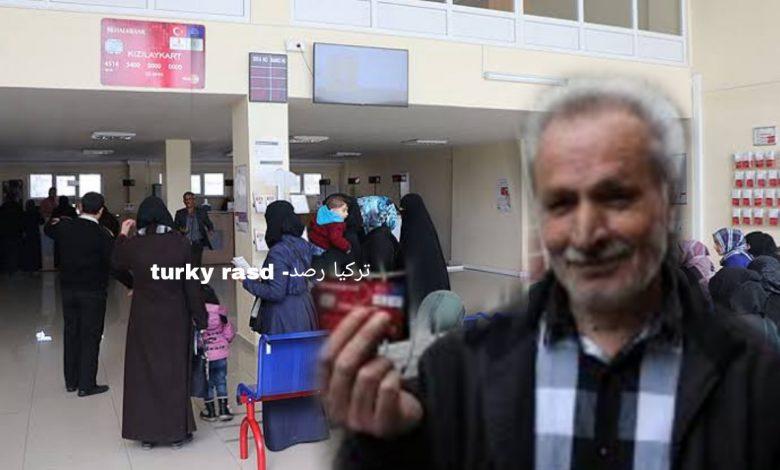 صورة أنباء سارة.. الهلال الأحمر يمنح الموافقة لدفعة جديدة من السوريين في برنامج (SUY)