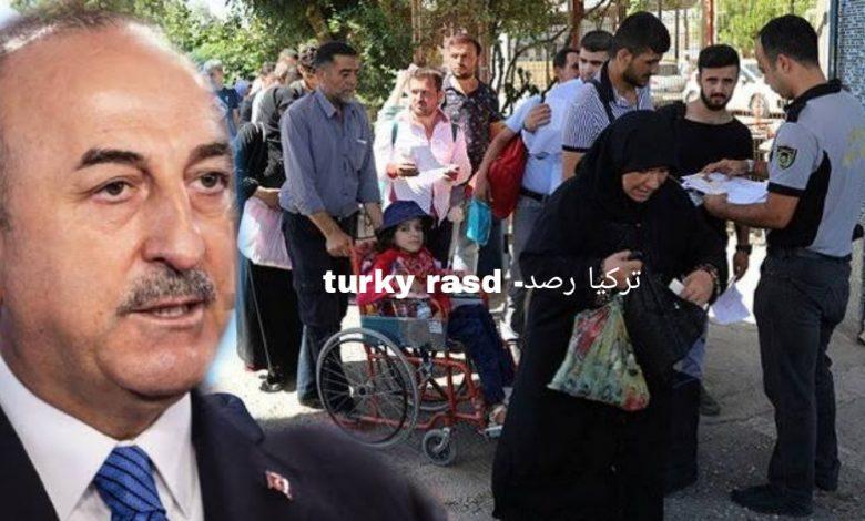 صورة تصريح مفـ.ـاجـ.ـئ.. وزير الخارجية التركي وتصريحات عاجلة بشأن عودة اللاجئين السوريين إلى ديارهم!