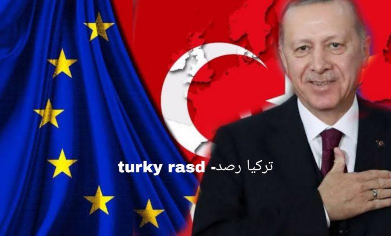 صورة -أنباء سارة للسوريين في تركيا تعلن عنها المفوضية الأوروبية واليكم تفاصيل الدعم الجديد