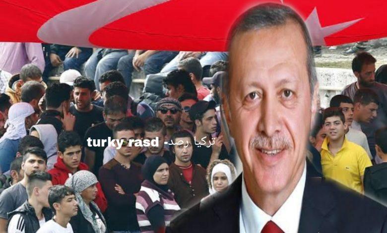 صورة وأخيرا البشرى الكبرى .. تركيا تقرر مصير 3000 عائلة سورية