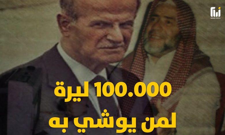 صورة قبل 36 عاما.. القصة من داخل السـ.ـجون الأسدية في سوريا وتحكى للمرة الأولى.. 6 سوريين نـ.ـفـ.ـذوا الخطة داخل السجـ.ـن ونجحوا بالـ.ـحـ.ـرية